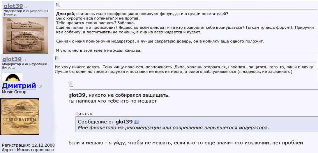 http://s8.uploads.ru/eXAh3.jpg