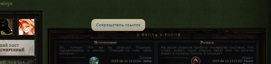 http://s8.uploads.ru/egIMF.png