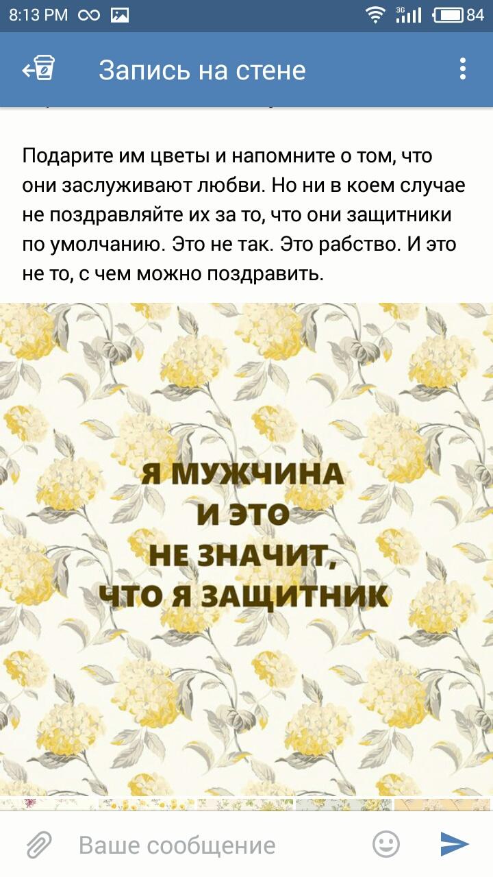 http://s8.uploads.ru/egXfV.jpg