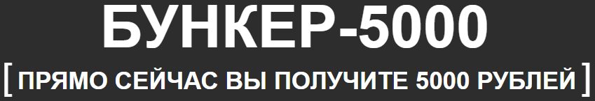 http://s8.uploads.ru/elPdp.png