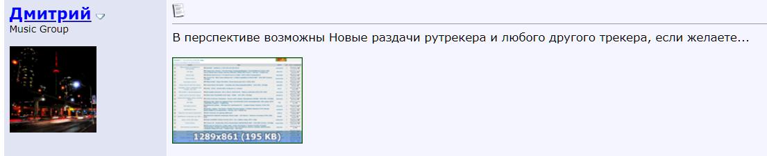 http://s8.uploads.ru/emxhI.png