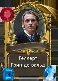 http://s8.uploads.ru/eu3pi.png