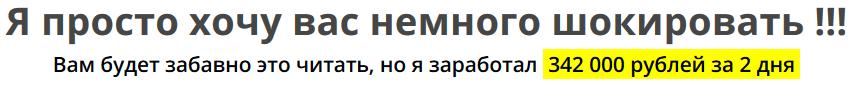 http://s8.uploads.ru/evtKw.png