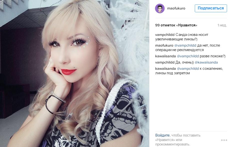 http://s8.uploads.ru/exW9A.png