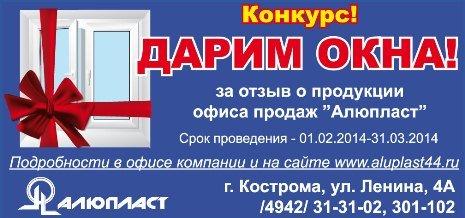 http://s8.uploads.ru/f1aFw.jpg