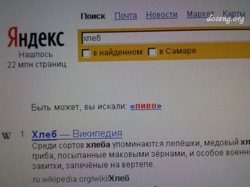 http://s8.uploads.ru/fHrZ7.jpg
