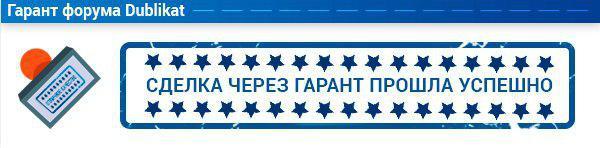 http://s8.uploads.ru/fKrlv.jpg