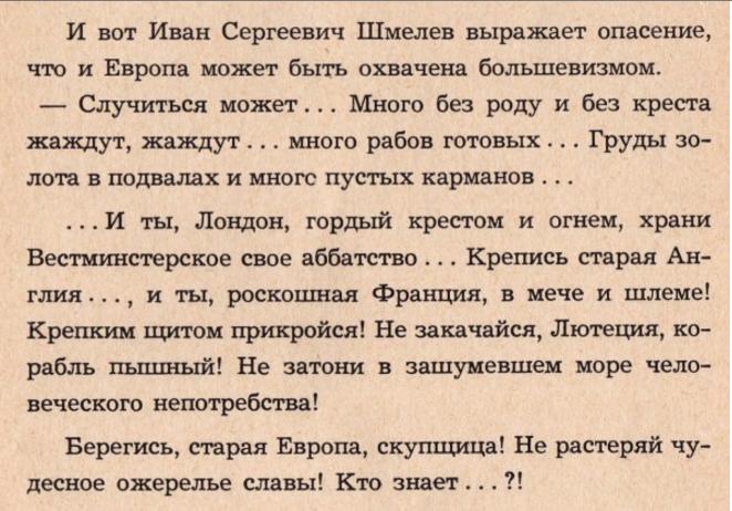 http://s8.uploads.ru/fSa1K.png