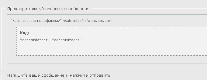 http://s8.uploads.ru/fUJVs.jpg