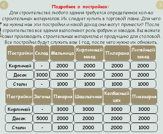 http://s8.uploads.ru/fWTi0.png