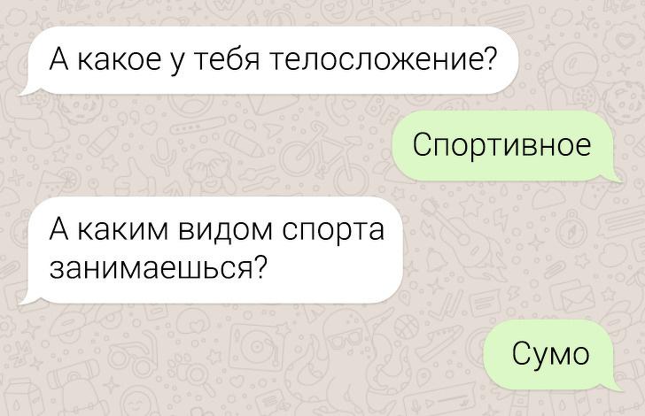 http://s8.uploads.ru/fWilQ.jpg