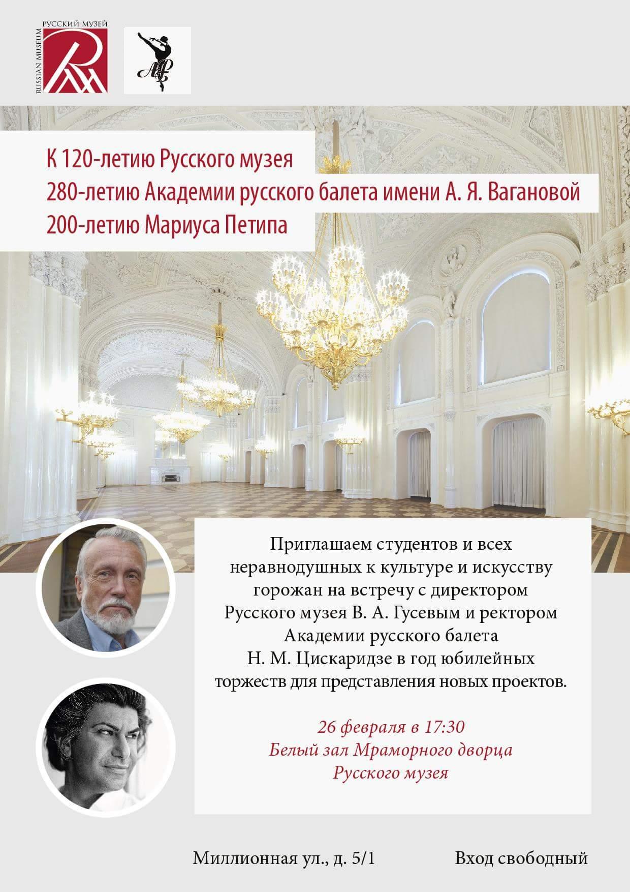 http://s8.uploads.ru/fnt8b.jpg