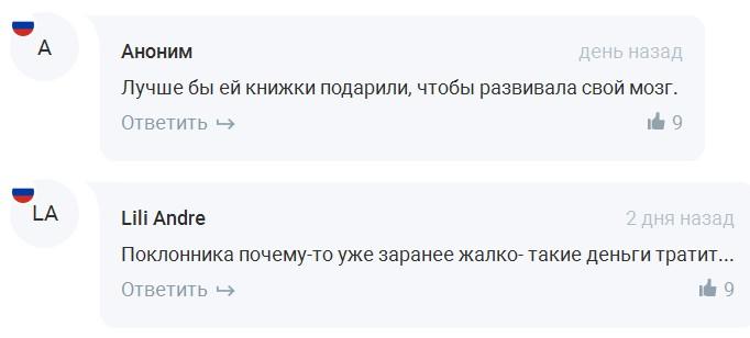 http://s8.uploads.ru/fuIlX.jpg
