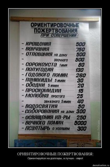 http://s8.uploads.ru/g3Pls.jpg
