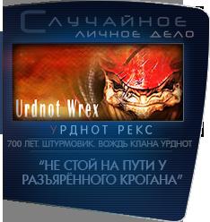 http://s8.uploads.ru/g3iMv.png