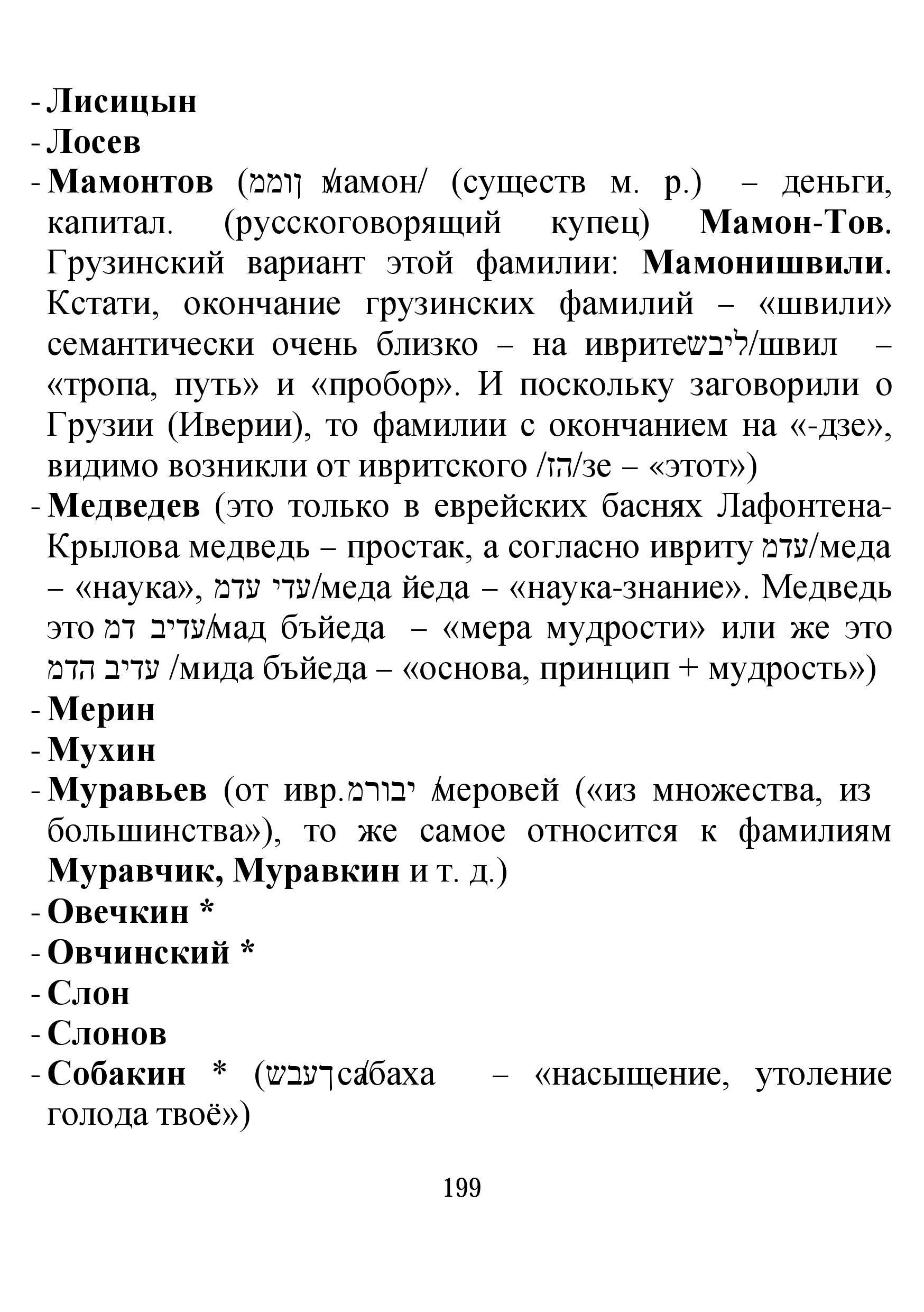 http://s8.uploads.ru/g8Eqs.jpg