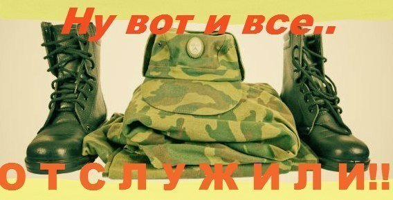 http://s8.uploads.ru/gGsbJ.jpg