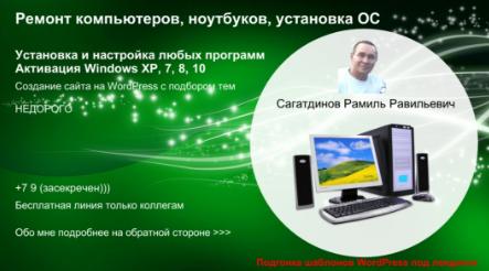 http://s8.uploads.ru/gNsvC.png
