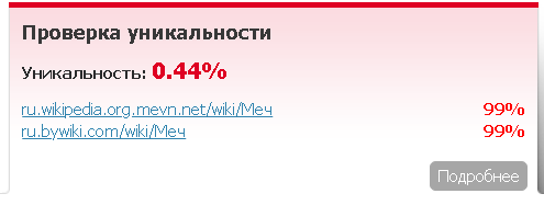 http://s8.uploads.ru/gOQP7.png