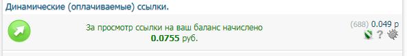 http://s8.uploads.ru/gYqSp.png