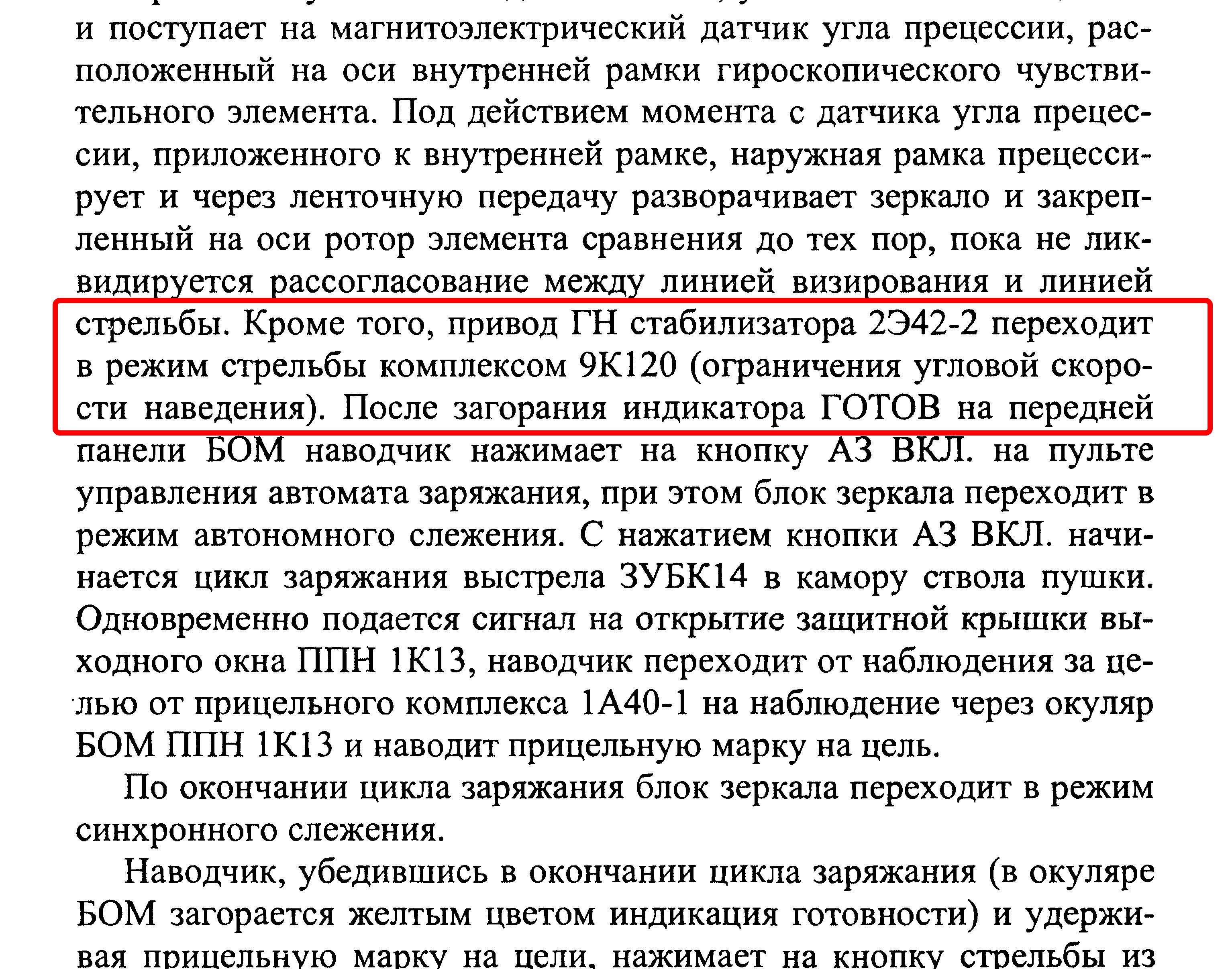 http://s8.uploads.ru/grF18.jpg