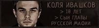 http://s8.uploads.ru/gsycP.png