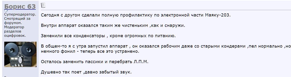http://s8.uploads.ru/h0ndz.png