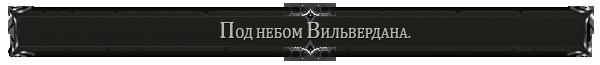 http://s8.uploads.ru/h3Niq.png