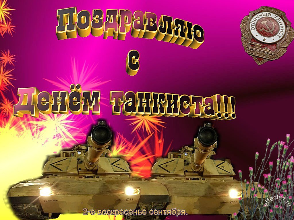 http://s8.uploads.ru/hAzVl.jpg