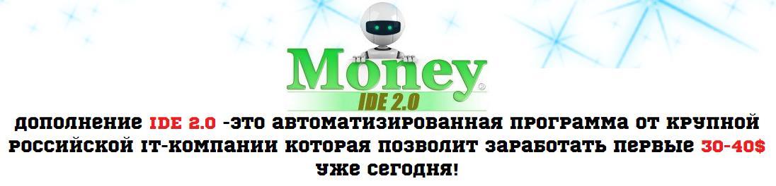 http://s8.uploads.ru/hErFR.jpg
