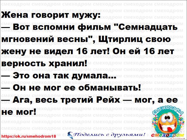 http://s8.uploads.ru/hLnig.jpg