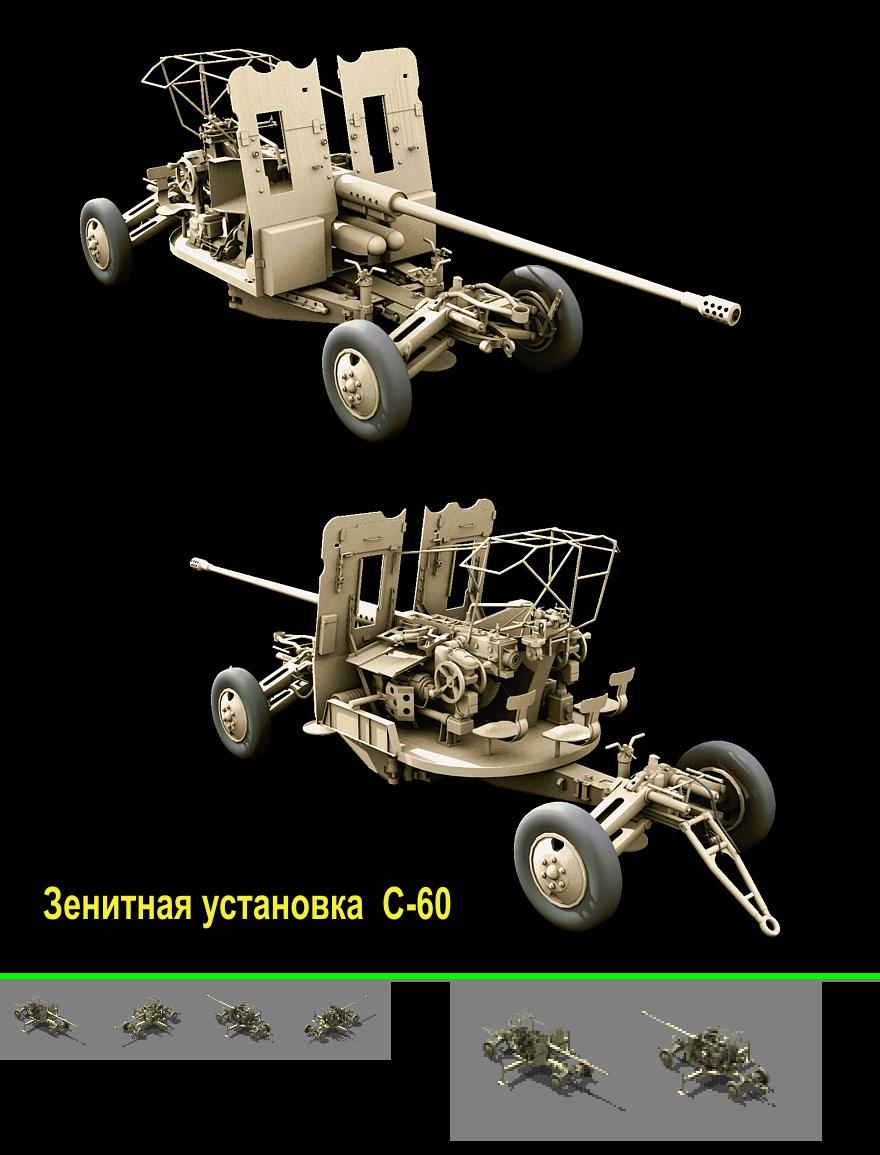 http://s8.uploads.ru/hOpfF.jpg