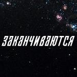 http://s8.uploads.ru/hVER6.jpg