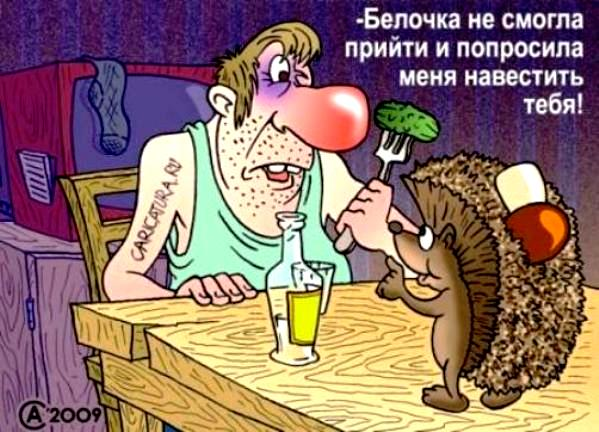 http://s8.uploads.ru/hi37t.jpg