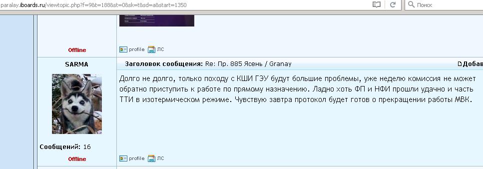 http://s8.uploads.ru/hnFIj.png