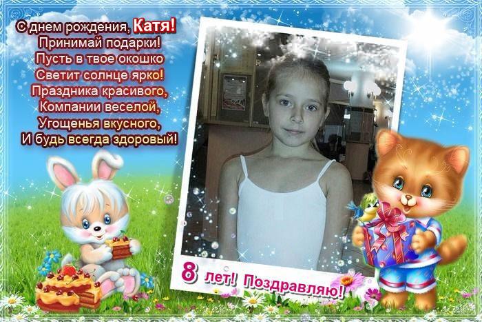 http://s8.uploads.ru/hum5X.jpg