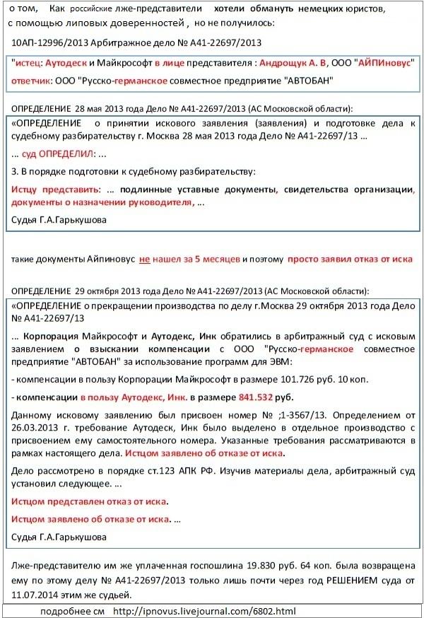 http://s8.uploads.ru/husMR.jpg