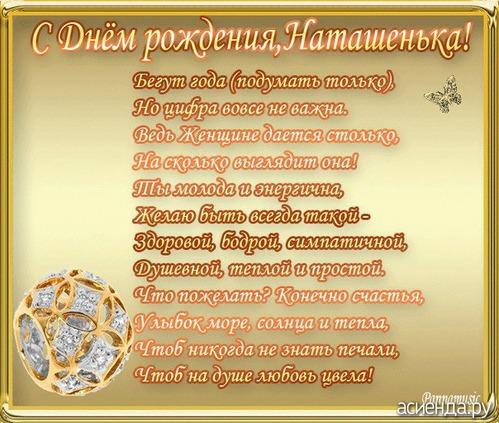 http://s8.uploads.ru/hwi0t.jpg