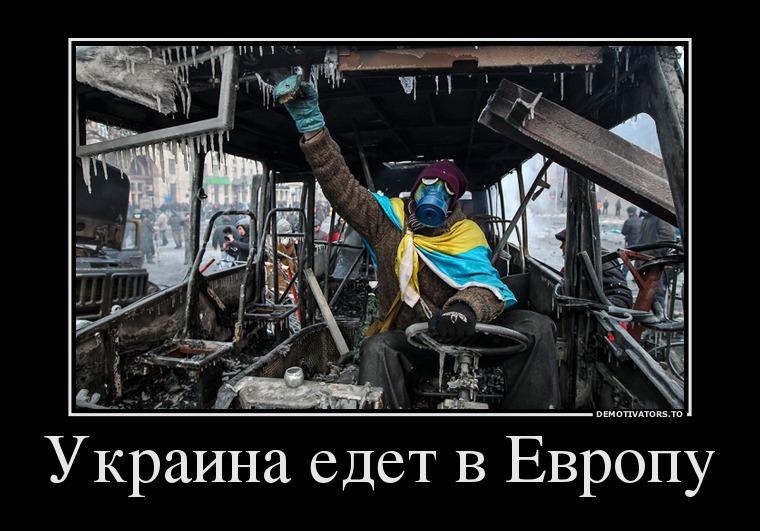 http://s8.uploads.ru/i/deIfj.jpg