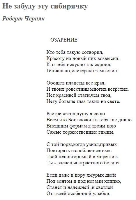 http://s8.uploads.ru/i0sv5.jpg