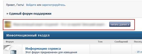 http://s8.uploads.ru/i1Alr.jpg