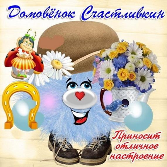 http://s8.uploads.ru/i3xIE.jpg
