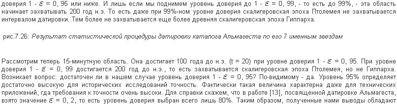 http://s8.uploads.ru/iDkxU.jpg