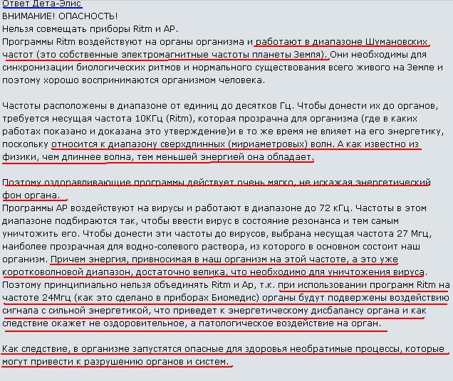 http://s8.uploads.ru/iIFV8.png