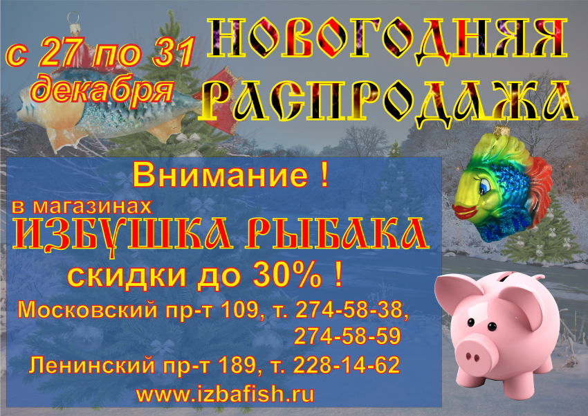http://s8.uploads.ru/iRPXa.png
