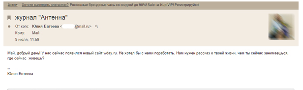 http://s8.uploads.ru/iVvbg.png