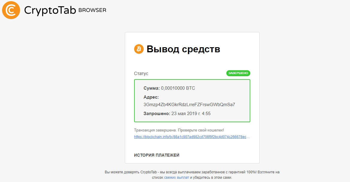 http://s8.uploads.ru/iY7Ea.jpg