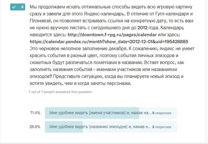 http://s8.uploads.ru/ihJqg.png