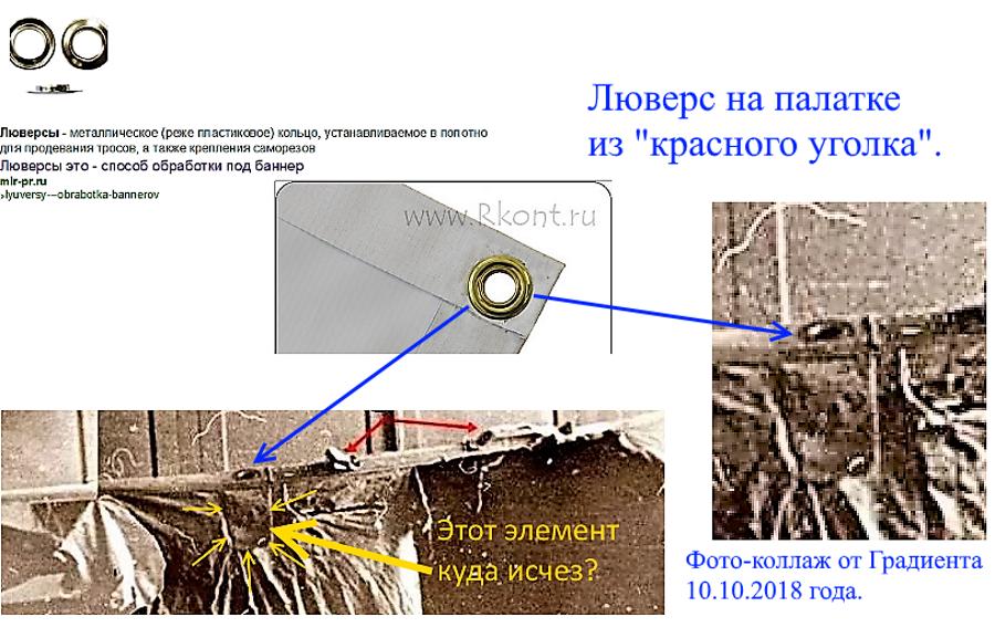 http://s8.uploads.ru/ir3Yh.png