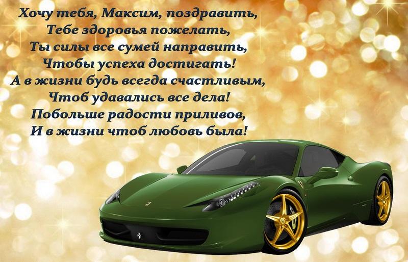 http://s8.uploads.ru/izaxB.jpg
